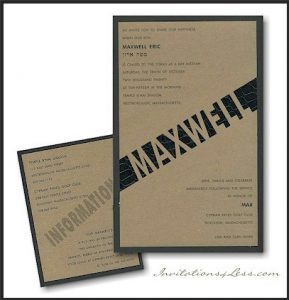 Journey Bar Mitzvah Invitation