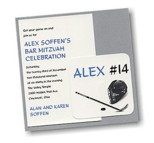 Layered Sports Bar Mitzvah Invitation