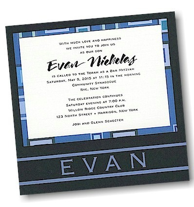 Lustrous Blue Bar Mitzvah Invitation