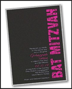 Mitzvah Swirls Layered Bat Mitzvah Invitation
