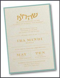 Mitzvah Type Layered Bar Mitzvah Invitation