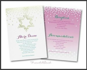 Patterned Star Bat Mitzvah Invitation