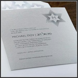 Pulsar Bar Mitzvah Invitation