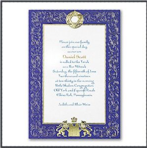 Royal Frame Bar Mitzvah Invitation