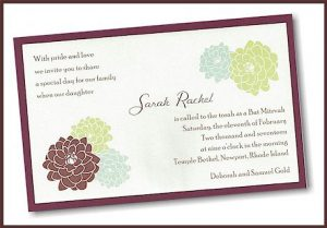 Sarah Rachel Layered Bat Mitzvah Invitation