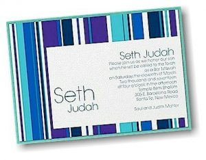 Sensational Stripes Aqua Bar Mitzvah Invitation
