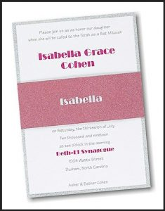 Silver Dazzle Bat Mitzvah Invitation
