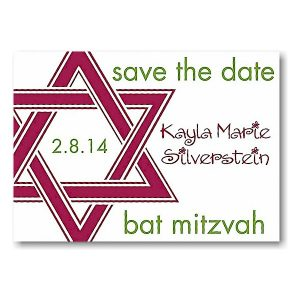 Star of David in Raspberry/Kiwi Save the Date Card Sample