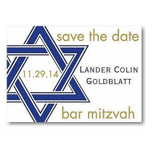Star of David in Sapphire/Sandstone Save the Date Card Sample