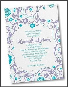 Swirls and Petals Bat Mitzvah Invitation