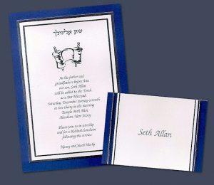 Torah Invitation