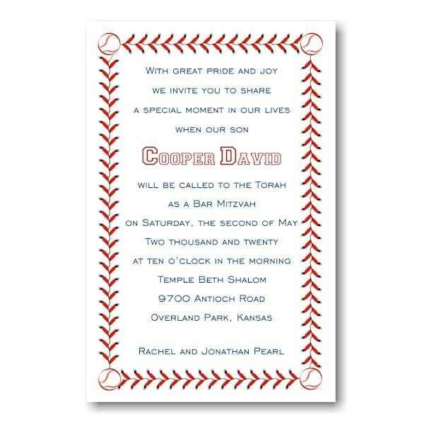 Baseball Bar Mitzvah Invitation Sample