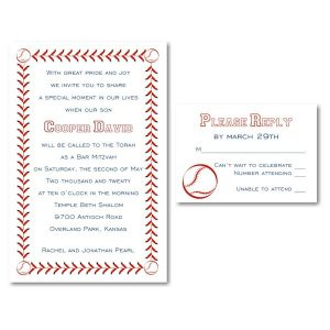 Baseball Bar Mitzvah Invitation alt