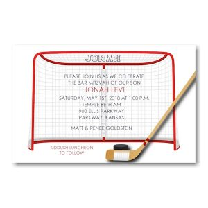 Ice Hockey Bar Mitzvah Invitation Icon