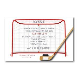 Ice Hockey Bar Mitzvah Invitation Sample