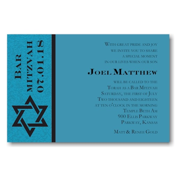 Joel Matthew Bar Mitzvah Invitation Sample