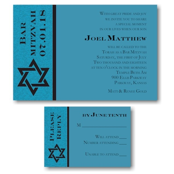 Joel Matthew Bar Mitzvah Invitation alt