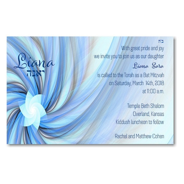 Liana Bat Mitzvah Invitation Sample