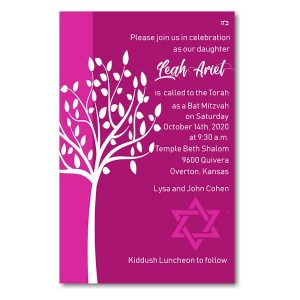 Tree of Life Pink Bat Mitzvah Invitation