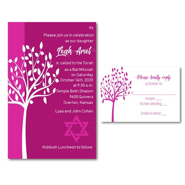 Tree of Life Pink Bat Mitzvah Invitation alt