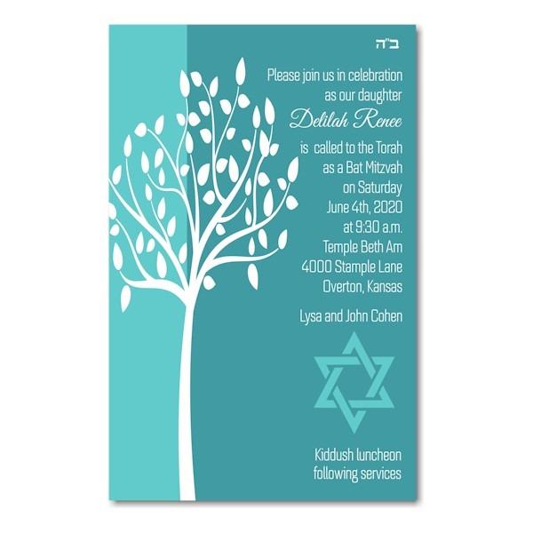 Tree of Life in Aqua Bat Mitzvah Invitation Sample