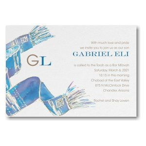 Blessed Tallit Blue Bar Mitzvah Invitation alt
