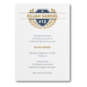 Celebration Crest Bar Mitzvah Invitation Icon