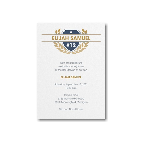 Celebration Crest Bar Mitzvah Invitation alt