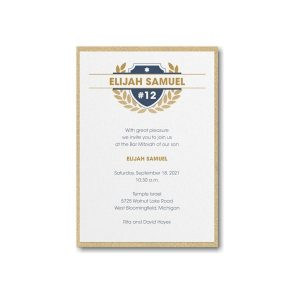 Celebration Crest Layered Bar Mitzvah Invitation alt