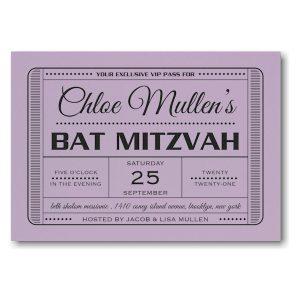 Exclusive VIP Pass Bat Mitzvah Invitation alt