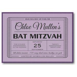Exclusive VIP Pass Layered Bat Mitzvah Invitation alt