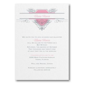 Fabulous Flourish Bat Mitzvah Invitation Icon