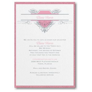 Fabulous Flourish Layered Bat Mitzvah Invitation Icon