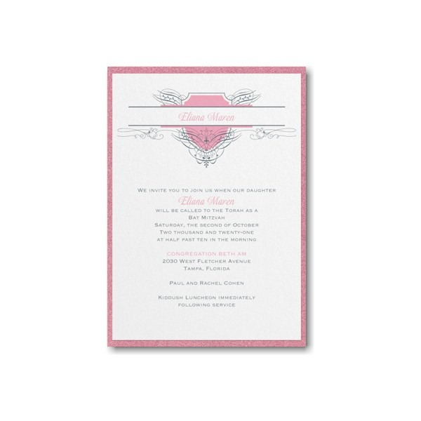 Fabulous Flourish Layered Bat Mitzvah Invitation alt
