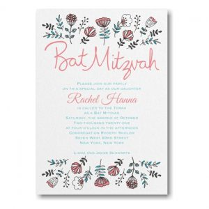 Fancy Floral Bat Mitzvah Invitation Icon