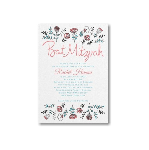 Fancy Floral Bat Mitzvah Invitation alt