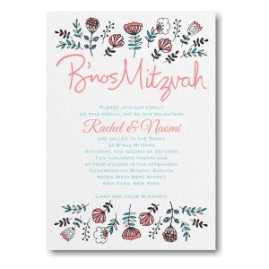 Fancy Floral Bnos Mitzvah Invitation Icon