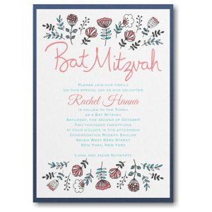 Fancy Floral Layered Bat Mitzvah Invitation Icon