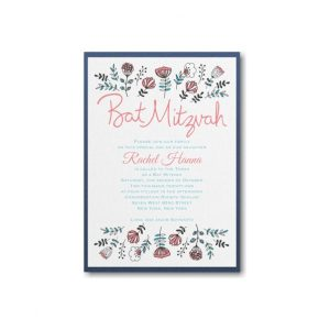 Fancy Floral Layered Bat Mitzvah Invitation alt