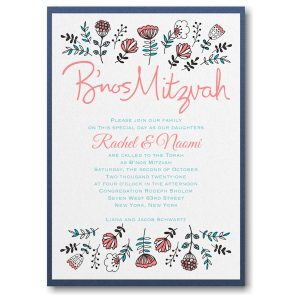 Fancy Floral Layered Bnos Mitzvah Invitation Icon