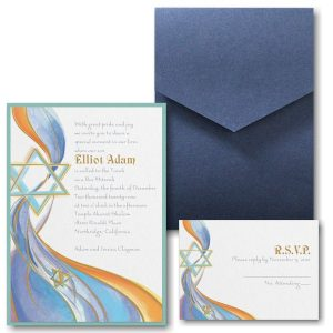Flowing Light Pocket Bar Mitzvah Invitation