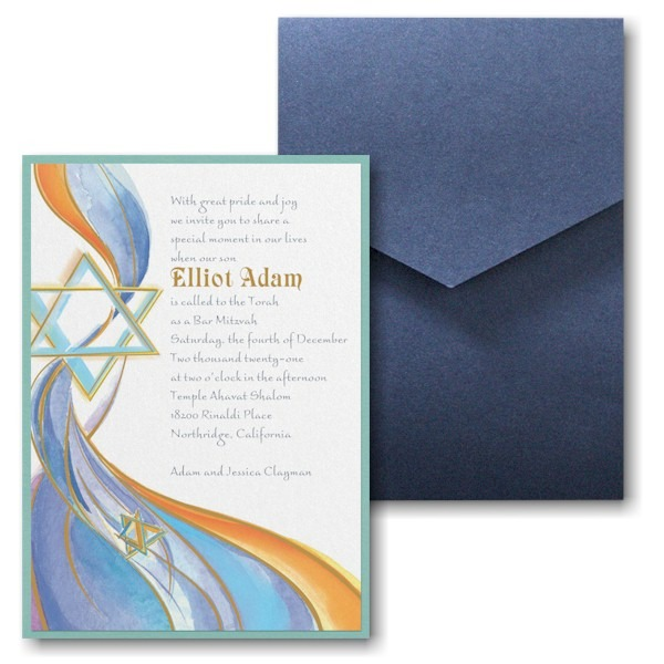 Flowing Light Layered Pocket Bar Mitzvah Invitation