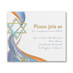 Flowing Light Reception Card