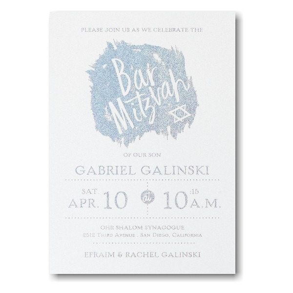 Hip Mitzvah Bar Mitzvah Invitation Sample