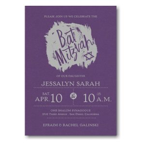 Hip Mitzvah Bat Mitzvah Invitation alt