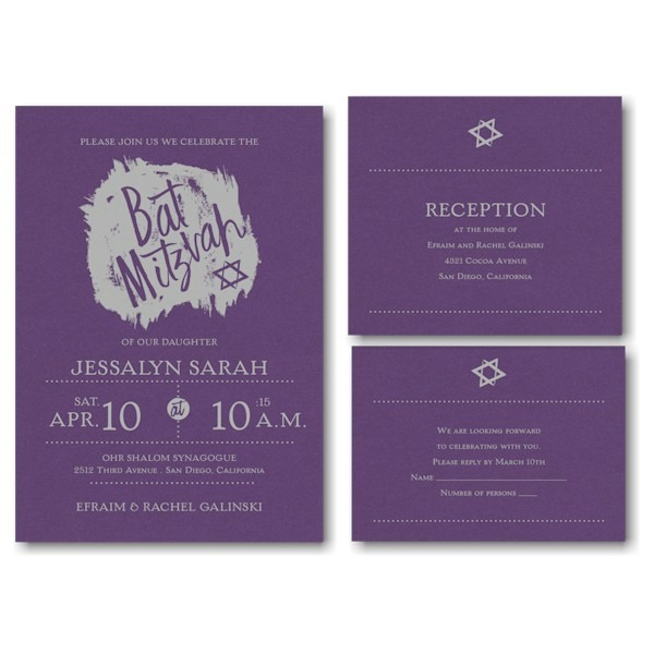 Hip Mitzvah Bat Mitzvah Invitation