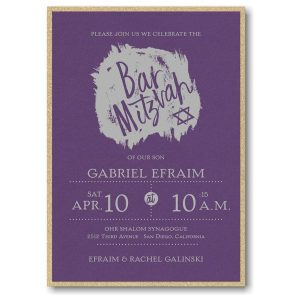 Hip Mitzvah Layered Bat Mitzvah Invitation Icon