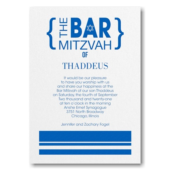 Honorary Brackets Bar Mitzvah Invitation Sample
