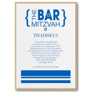Honorary Brackets Layered Bar Mitzvah Invitation Sample