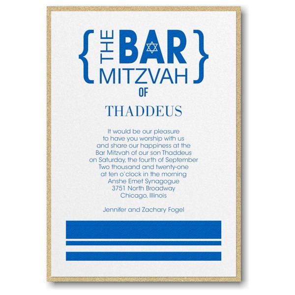 Honorary Brackets Layered Bar Mitzvah Invitation Sample